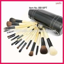 YASHI 18pcs brushes makeup professional cosmetic kit for Promotion Gift