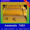 /product-gs/ammonia-refrigeration-system-60072086194.html