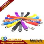 Best Wholesale Price Bracelet Silicon Wristband USB Flash Drive
