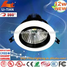 China manufacturer taiwan epistar chips cob led downlights 12w