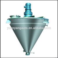 Animal Fodder Mixing Machine/Animal Food Conical Mixer