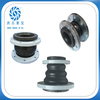 High pressure anti-vibrastion flexible rubber compensator joint with flange