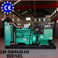 100kw de energía eléctrica grupo electrógeno diesel del fabricante