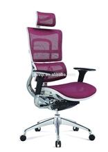 Foshan JNS top sale best ergonomic online shopping hong kong chair JNS-801