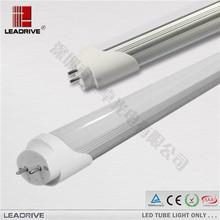 plastic tube diameter 60mm 60cm 60pcs high lumen SMD2835 asian tube lamp lighting