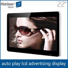 "22"" elevator,supermarket,public places indoor wifi lcd screen advertising wifi digital display wireless digital signage display"