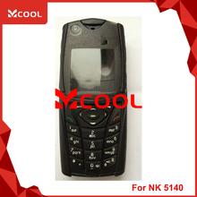 V1303 REPLACMENT for NK 5140 5140I HOUSING FASCIA COVER