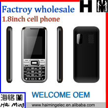1.8inch china cheap gsm cellphone model G259