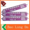 food grade silicone sealant gp silicone sealant heat resistant silicone sealant