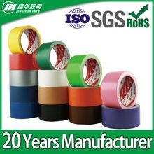 good quality double sigle/single side glue coated cotton fabric cloth tape