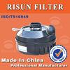 KW2410C1 OEM yuchai metal housing shutter air intake air filter