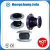 Plumbing fittings single sphere ansi flange neoprene flexible rubber joint