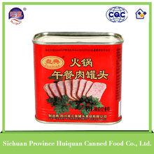 China Wholesale Custom ready to eat halal meat wholesale