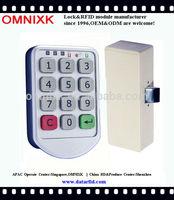 PW206Z high-end digital numeric keypad lock for hospital