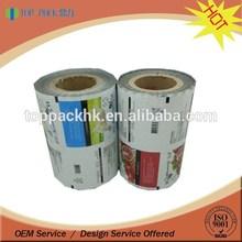 wholesale plastic film roll custom design
