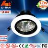 factory direct provide contemporary 12w cob led down light