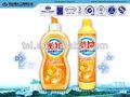 Fornecimento oem de espuma de alta- baixa espuma boa qualidade líquido lavandaria detergente líquido de lavar louça