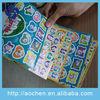 sticker collection book custom self adhesive paper sticker album