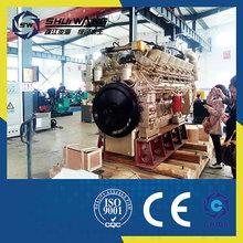 2014 New Trailer Type china supplier 500kw silent cummins Diesel Generator for sale