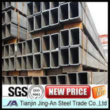 cold drawn 25*25mm ST52-3 square steel pipe for building material trading