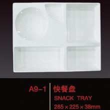 2014 new design melamine tray