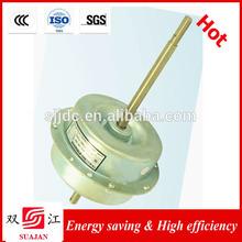 Long Shaft AC Single Phase fan motor for air cooler