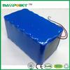 Masspower 14.8v 20000mah lipo battery pack