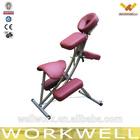 WorkWell cheap massage sex chair Kw-TC008