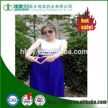 Xinxiang supply finished formulation factory price bulk raw material antibiotic powder meropenem 96034-64-9