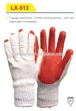 7 gauge red rubber palm gloves