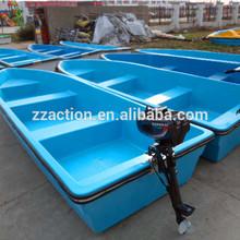Hot sale low price 4.3m long fiberglass rowing boat