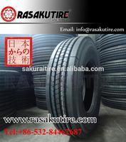 295/80R22.5 tire maxxis 295