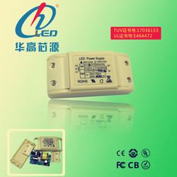 2014 huagao new design high efficiency 8-14W constant current led driver 10 watt high power led