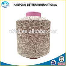 160D polyester ATY twist yarn for fashion fabrics
