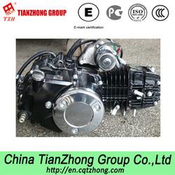 Best Price Chinese Good 1 Cylinder 90cc Dirt Bike Engine Wholesale