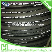 DIN EN853 3sn rubber gas hose pipe