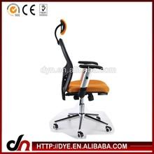 çin toptan 2015 örgü kumaş yarış koltuğu ofis koltuğu parçaları üreticisi