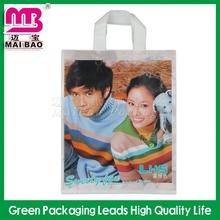 first-class shoppers bag biodegradable