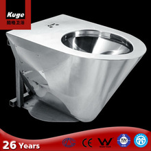 Portable Stainless Steel Ivory Italian Intelligent Toilet