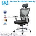 Mesas y sillas outdoor bean bag reclinable industrial ergonómico malasia silla de oficina BF-8998A-1 eames silla