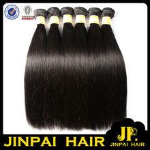 JP Hair High Feedback Full Cuticle Peruvian Dream Weave Remi Hair