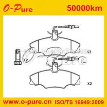 NAO Ceramic formular brake pads for japanese and korea car brake wheel cylinder for car ford