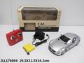 Promocional plástico piezas del coche del rc coche eléctrico de juguete en china