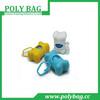 cure epi dog waste bags on lovely dog bone