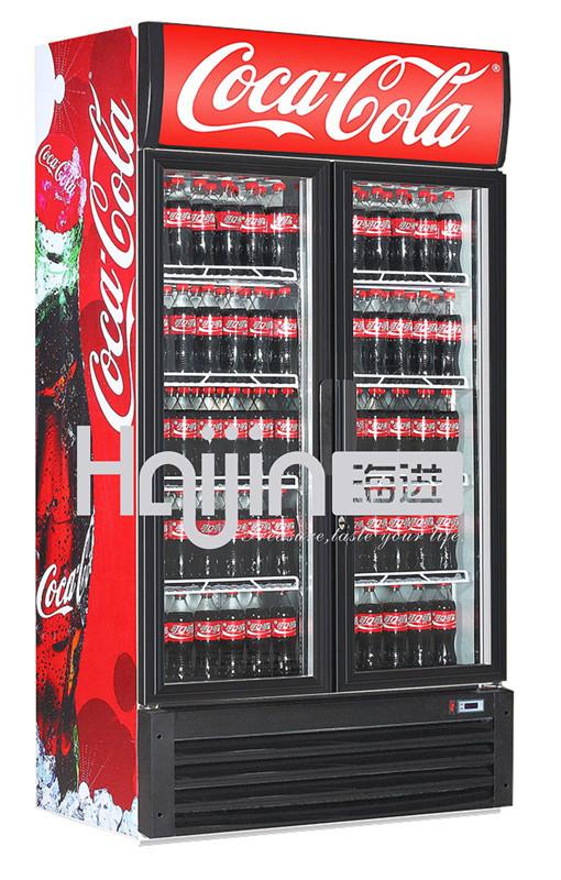 Door Pepsi Cooler/display