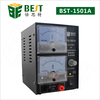 BEST-1501A AC/DC Power Supply 12V 0~15V / 0~1A Designed Voltage&Current for labs