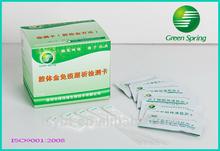 Avian influenza virus (AIV) antigen rapid test card 50 tests/kit