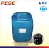 High quality safety health ferric dextran injected grade iron dextran