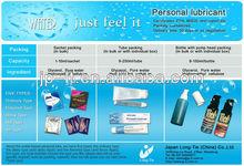 long love cream / oil, massage oil lubrication your skin