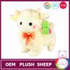 New High Quality stuffed fat plush sheep toy
